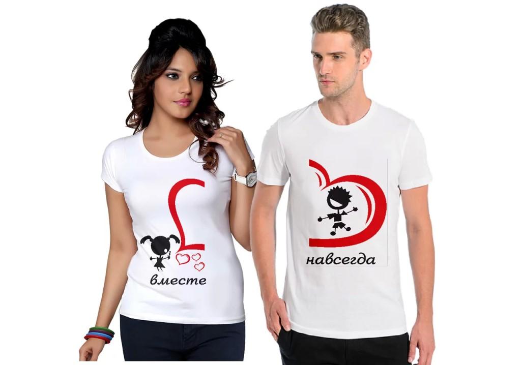 Картинки надписи на футболках для двоих